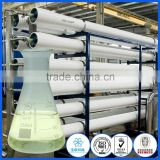 high quality RO membrane cleaning chemicals                                                                         Quality Choice