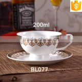embossed golden color with black 200ml bone china cup with saucer