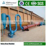 Rotary Dryer 800 agricultural dryer machine