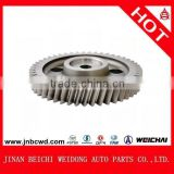 1006021-29D Sinotruk FAW J6 truck spare parts truck timing gear