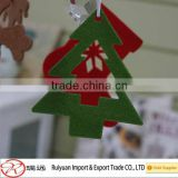 Multi design felt Christmas tree hanging ornament with red beads new for 2015