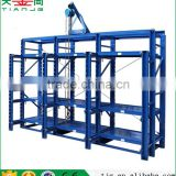 With Crawn Block Drawer Mould Rack