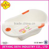 China Wholesale Best Selling Babies Product Portable Baby Bath Tub Classical Cheap Bathtub Large Plastic Bathtub