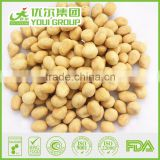 BRC Certified Peanuts Roasted Peanuts 1kg Price in Bulk Packing For Sale