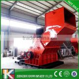 High efficiency used scrap metal shredder/small mobile scrap metal crusher/tin can crushing shredding cutting machine for sale