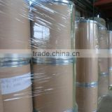 Triclabendazole CAS 68786-66-3 TOP Quality
