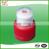 China wholesale China wholesale push pull caps,flip top cap 28mm,28mm plastic bottle caps