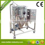 Automatic High Speed Spray Dried Instant Coffee