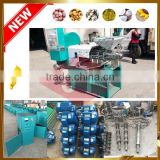 Factory Price screw expeller designed automatic small soybean peanut seasame castor seed oil press