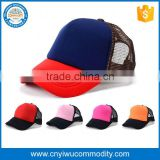 custom eco friendly cheap high profile kids trucker cap embroidery distressed flat bill infant mesh snapback turcker caps hats