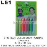 L51 6 PC NEON COLOR BODY PAINTING CRAYONS