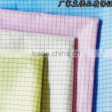 esd antistatic polyester fabric antistatic fabric for workwear