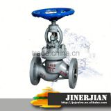 refrigeration stop valves refrigeration stop valves made in china