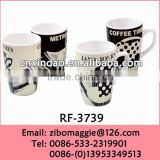 2016 New Coffee Designed Ceramic Tea Mug and Soup Mug for Belly Shape Personalized Custom Mug