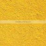 Orange Chrome Yellow pigment--inorganic pigment