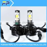auto bulb machine auto light kits auto light bulbs 9005 LED light bulb without electricity