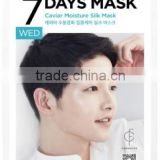 Song Joong Ki 7 days Mask Pack, Wednesday, Descendants of the Sun, South Korea