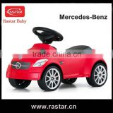 RASTAR BABY plastic ride on toy Mercedes SLK 55 AMG car type push baby walker