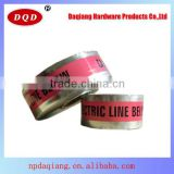 Heibei Daqiang Aluminum Foil tape with China Supplier
