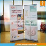 Standard Retractable Table Top Roll up Banner Stand,Mini Roll Up Banner