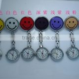 cheap lovely personality smile nurse watch nurse brooch quartz watch matal pocketwatches
