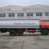 25m3 oil tank truck , 25000 liters fuel tank truck for sale, 25000 L diesel or gasoline distributor truck for sale.