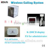 long distance elevator calling system for building site wireless call button system for emergency lift push button
