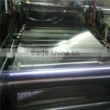Stainless steel mesh strip/ SS201 Stainless Steel Wire Mesh Cloth(professional factory and high quality)