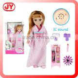Newest pink dress fashion design vinyl doll with IC sound