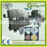 cup Filling and Sealing Machine for milk/juice/yogurt/jelly..                                                                         Quality Choice