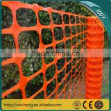 Guangzhou Virgin HDPE Orange Plastic Mesh/ Safety Mesh For Plastic Fencing