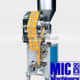 MIC-hot sale liquid vertical filling machine /spout pouch packing machine for small business                                                                         Quality Choice