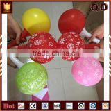 China suppliers color customized color printing latex free water balloons for entertainment