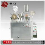 HuiYang machinery factory semi auto capsule filling hand operated filling machine