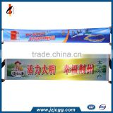 digital printing full color outdoor banner                                                                                                         Supplier's Choice