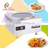 China 8000w 380V single hotel electric commercial induction cooker table top wok portable H80PM