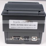 Mini panel mount desktop thermal printer with auto cutter for queuing system AB-PD560