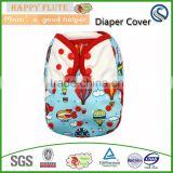 Happy flute newborn baby cloth diaper cover reusable washable colorful-edge nappy wholesaler China