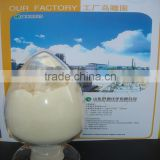 High efficiency chlorophacinone 98%TC CAS No.:3691-35-8 Rodenticide agrochemicals