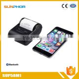 58mm mobile handheld bluetooth thermal receipt printer (USB+Serial port)