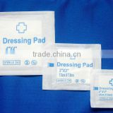 MK-WD08 High Quality First aid Accessories Medical Disposable Sterile Non-woven Adhesive Wound Dressing Pad