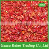 Dried Red Bell Pepper Flakes 5*5 cm
