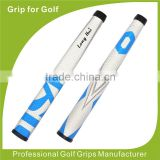 Manufacturer Golf Brands Leather Putter Golf Grip