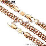 bridal jewelry sets, voguish rose gold plated long chain artificial jewelry sets