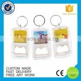 Promotional business gifts printed custom bottle opener acrylic keychain