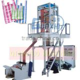 SJ-45x2 Double-color shopping plastic bag t shirt bag blowing machine film extruder factory