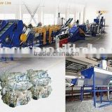 PP PE Twin Screw Pelletizing Making Machine /Twin Screw Pelletizer Extruder Machinery/ PP PE Pelletizer Production LIne