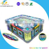Guangzhou factory popular king of treasure coin operated fish hunter arcade fishing game machine