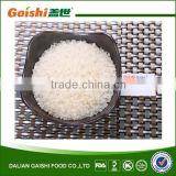 Wholesale Yummy Chinese Nutritious White Raw Rice