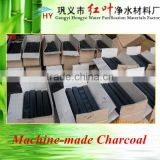 Hongye manufacturer supply long burning time and smokeless restaurant charcoal gill for bbq